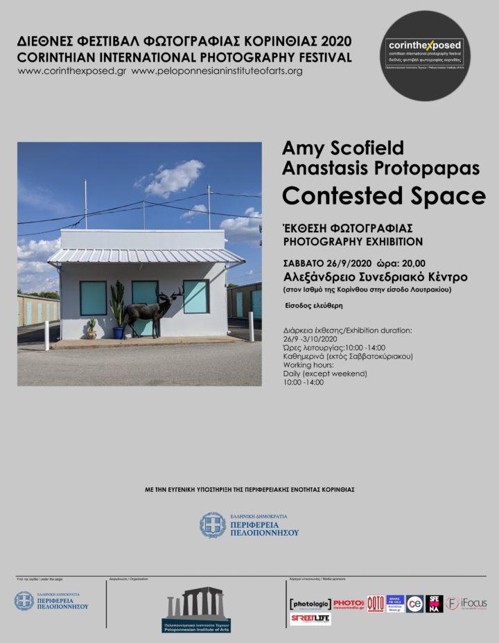 """Δελτίο τύπου – Έκθεση φωτογραφίας της Amy Scofield και του Anastasis Protopapas με τίτλο """"Contested Space"""""""